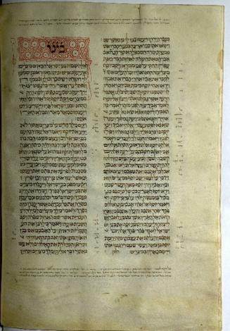 BH MSS f. 49r (hebreo)