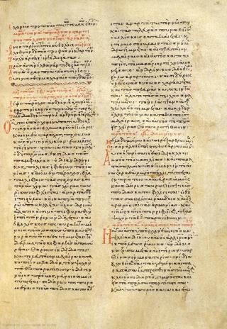BH MSS 26 f. 2r (griego)